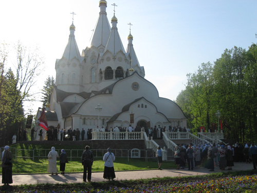 The Church of the New Martyrs of Butovo